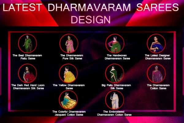 LATEST DHARMAVARAM SAREES DESIGN